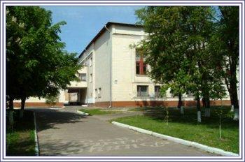 Іванківський районний ліцей