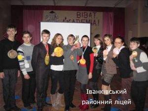 Відбулася фінальна гра «Ерудит - 2009»