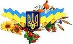 День українського стилю