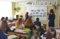 Відбулося заключне засідання обласної педагогічної студії вчителів географії та економіки