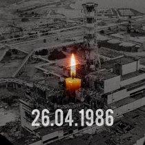 Гірчить Чорнобиль, крізь віки гірчить